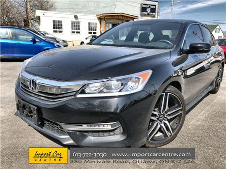 2017 Honda Accord Sport (Stk: 812079) in Ottawa - Image 1 of 24