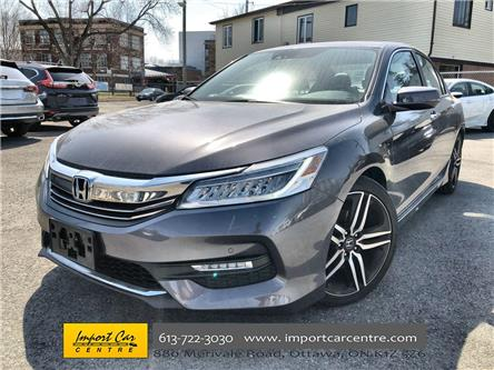2016 Honda Accord Touring (Stk: 804700) in Ottawa - Image 1 of 26