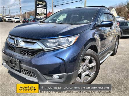2018 Honda CR-V EX (Stk: 101503) in Ottawa - Image 1 of 26