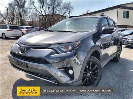 2018 Toyota RAV4 XLE (Stk: 701700) in Ottawa - Image 1 of 25