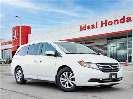 2017 Honda Odyssey EX-L (Stk: I220016B) in Mississauga - Image 1 of 28