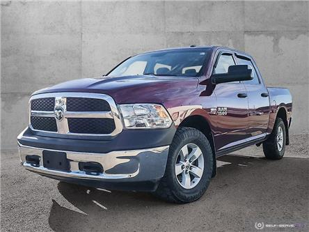 2016 RAM 1500 ST (Stk: 20155A) in Dawson Creek - Image 1 of 25