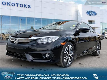 2017 Honda Civic EX-T (Stk: B84103) in Okotoks - Image 1 of 26