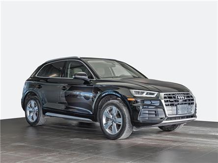 2018 Audi Q5 2.0T Technik (Stk: 93452A) in Nepean - Image 1 of 21