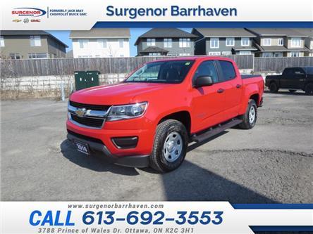 2016 Chevrolet Colorado WT (Stk: 200018A) in Ottawa - Image 1 of 18