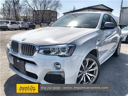 2018 BMW X4 M40i (Stk: w64242) in Ottawa - Image 1 of 26