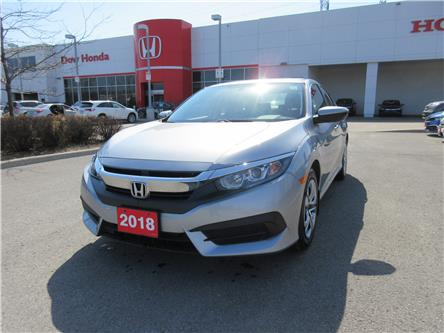 2018 Honda Civic LX (Stk: 29065L) in Ottawa - Image 1 of 17
