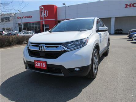 2019 Honda CR-V EX (Stk: 29170L) in Ottawa - Image 1 of 18