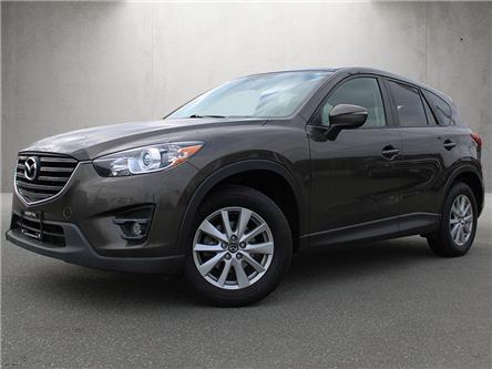 2016 Mazda CX-5 GS (Stk: HB6-9320A) in Chilliwack - Image 1 of 15