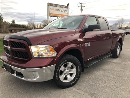 2018 RAM 1500 SLT (Stk: -) in Kemptville - Image 1 of 27