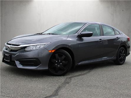 2017 Honda Civic LX (Stk: N215-6073C) in Chilliwack - Image 1 of 15