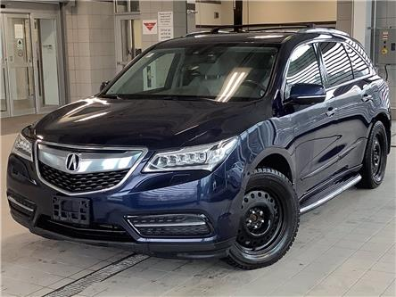 2016 Acura MDX Navigation Package (Stk: 22654A) in Kingston - Image 1 of 12