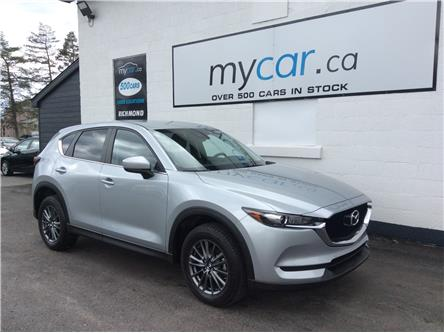 2017 Mazda CX-5 GS (Stk: 210283) in Kingston - Image 1 of 21
