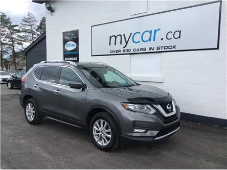 2017 Nissan Rogue SV (Stk: 210280) in Kingston - Image 1 of 23