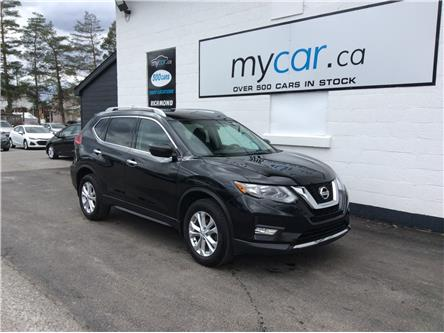 2017 Nissan Rogue SV (Stk: 210269) in Ottawa - Image 1 of 21