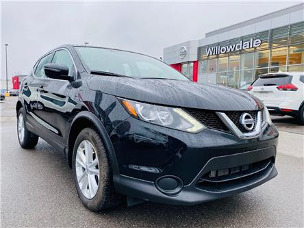 2018 Nissan Qashqai S (Stk: C35759) in Thornhill - Image 1 of 20