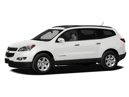 2010 Chevrolet Traverse 2LT (Stk: 210592A) in Midland - Image 1 of 2