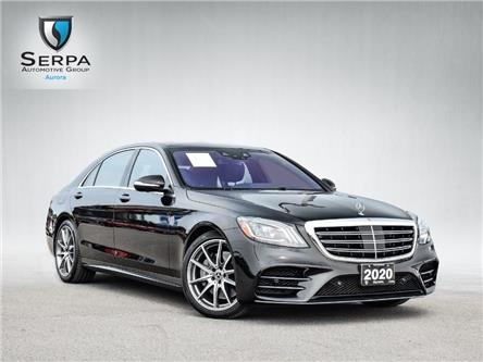 2020 Mercedes-Benz S-Class Base (Stk: CP016) in Aurora - Image 1 of 24