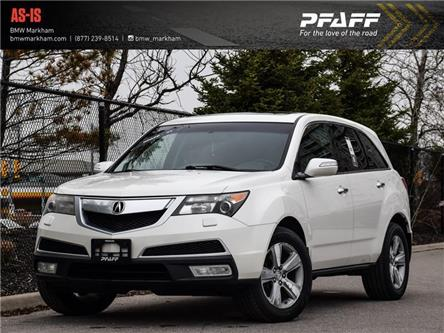 2010 Acura MDX Technology Package (Stk: 40509A) in Markham - Image 1 of 27