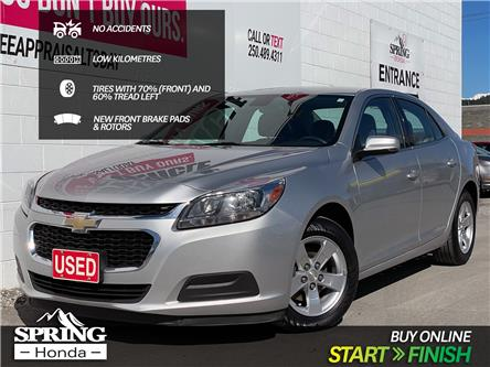 2016 Chevrolet Malibu Limited LS (Stk: B11909) in North Cranbrook - Image 1 of 16