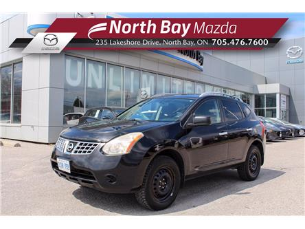 2010 Nissan Rogue SL (Stk: 21141A) in Sudbury - Image 1 of 19