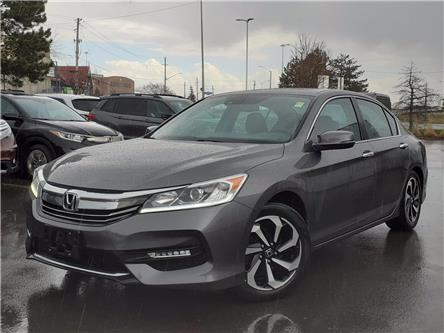 2017 Honda Accord EX-L (Stk: P6159) in Ottawa - Image 1 of 13