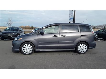 2008 Mazda Mazda5 GT (Stk: P782) in Brandon - Image 1 of 24