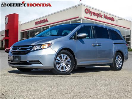 2016 Honda Odyssey EX-L (Stk: U2301) in Guelph - Image 1 of 26