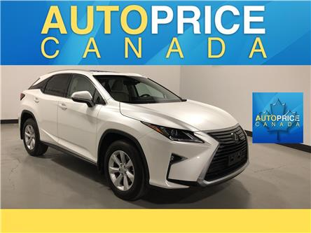 2017 Lexus RX 350 Base (Stk: H3015) in Mississauga - Image 1 of 28