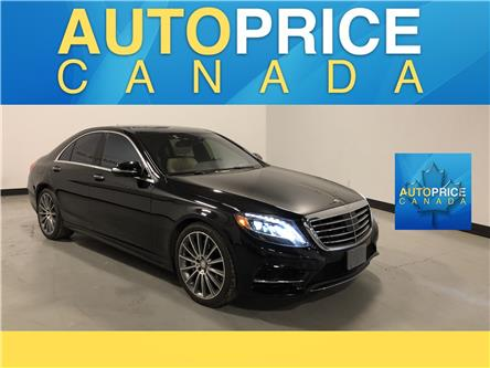 2017 Mercedes-Benz S-Class Base (Stk: W2997) in Mississauga - Image 1 of 26