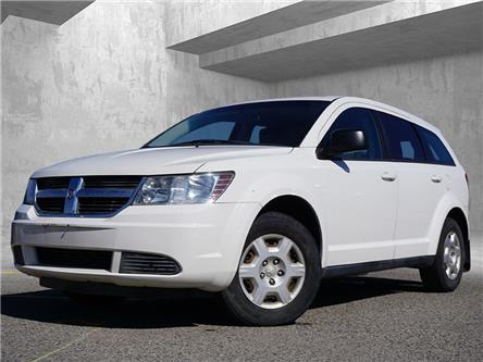 2009 Dodge Journey SE (Stk: P20-997A) in Kelowna - Image 1 of 16
