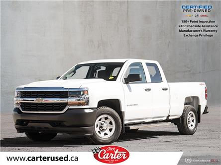 2019 Chevrolet Silverado 1500 LD WT (Stk: 206647U) in Calgary - Image 1 of 27