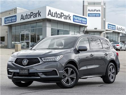 2017 Acura MDX Base (Stk: 506614) in Mississauga - Image 1 of 23