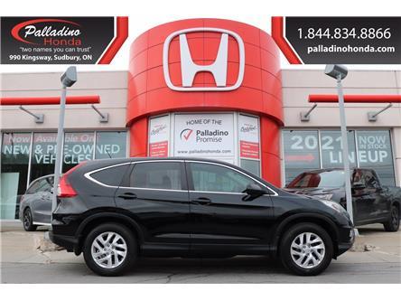 2015 Honda CR-V EX (Stk: 23184B) in Greater Sudbury - Image 1 of 37