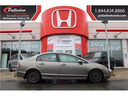 2008 Honda Civic LX (Stk: 22898W) in Greater Sudbury - Image 1 of 20