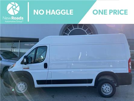 2020 RAM ProMaster 1500 Base (Stk: 25452P) in Newmarket - Image 1 of 15