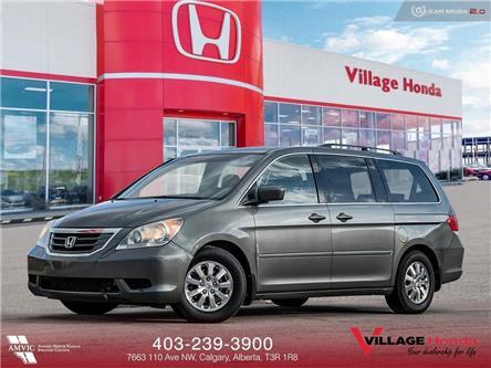 2008 Honda Odyssey EX-L (Stk: XSL0160A) in Calgary - Image 1 of 27