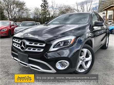 2018 Mercedes-Benz GLA 250 Base (Stk: 404828) in Ottawa - Image 1 of 24