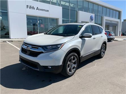 2017 Honda CR-V EX-L (Stk: 21075A) in Calgary - Image 1 of 17
