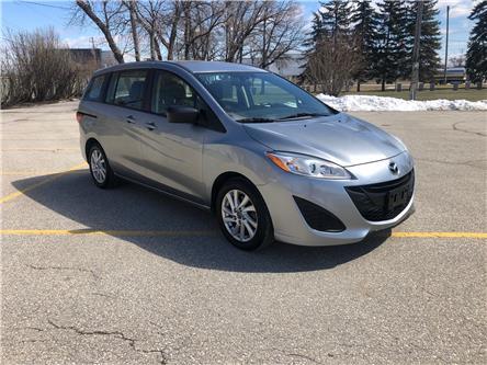 2013 Mazda Mazda5 GS (Stk: 10297.0) in Winnipeg - Image 1 of 16