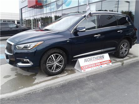 2020 Infiniti QX60 ESSENTIAL (Stk: 11544A) in Sudbury - Image 1 of 11