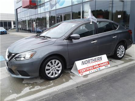2017 Nissan Sentra 1.8 S (Stk: 11597A) in Sudbury - Image 1 of 11