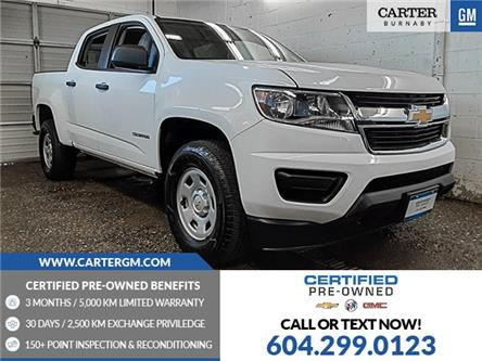 2018 Chevrolet Colorado WT (Stk: P9-64010) in Burnaby - Image 1 of 22