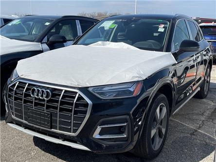 2021 Audi Q5 45 Komfort (Stk: 210613) in Toronto - Image 1 of 5