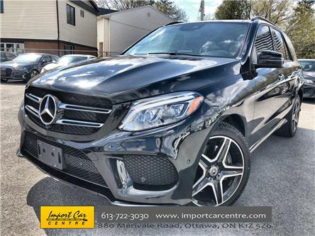 2018 Mercedes-Benz GLE 400 Base (Stk: 077550) in Ottawa - Image 1 of 25