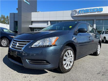 2015 Nissan Sentra S (Stk: 312320J) in Surrey - Image 1 of 15