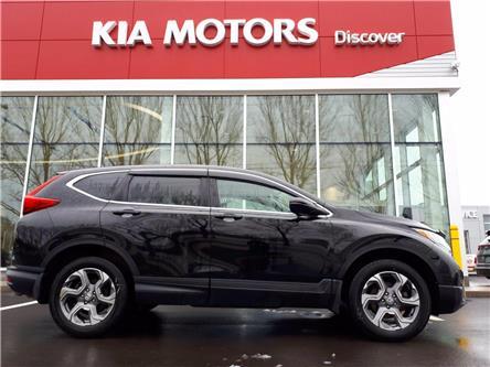 2018 Honda CR-V EX (Stk: X5057A) in Charlottetown - Image 1 of 9