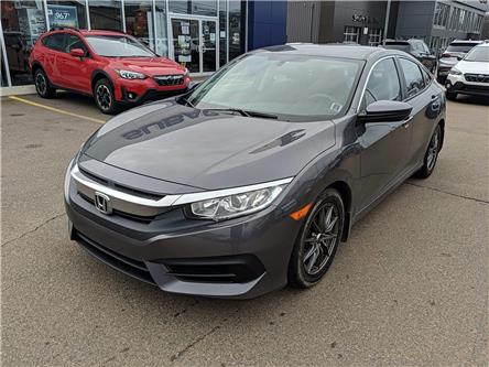 2017 Honda Civic LX (Stk: PRO0840) in Charlottetown - Image 1 of 9