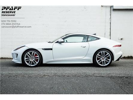 2017 Jaguar F-TYPE R (Stk: AT0030) in Vancouver - Image 1 of 17