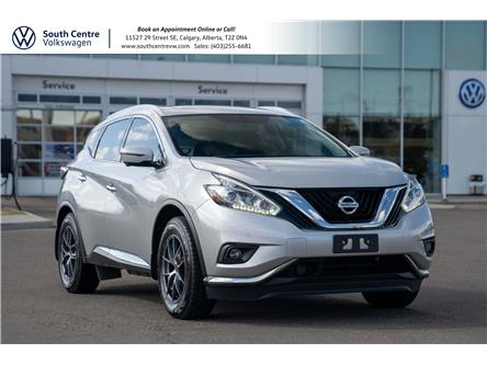 2016 Nissan Murano Platinum (Stk: 10213A) in Calgary - Image 1 of 40